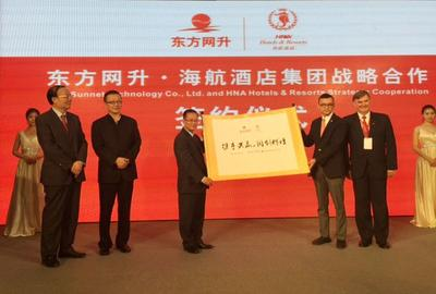 William Zhao, HNA Hospitality Group's Marketing Director and Qin Luo, Sunnet's Chief Operation Officer signed the strategic cooperation agreement.
