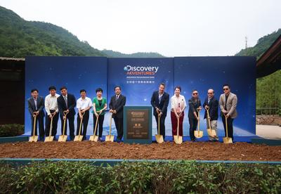 Discovery Consumer Products and APAX Group Announce the Commencement of First-ever Discovery Adventures Andaman Moganshan Park and Discovery Destinations Hotel