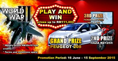 Play and Win a Car