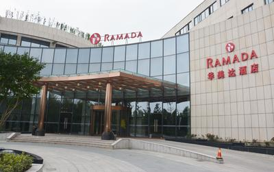 The newly opened 156-room Ramada Nanjing, pictured above, is one of eight new Ramada hotels planned to open in China through 2017, increasing the brand's portfolio in the country by more than 10 percent.