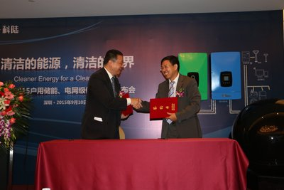 CSA Group and Clou Electronics join hands to promote renewable energy industry's growth in China