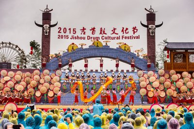 "Jishou Drum Cultural Festival 2015 kicked off in Jishou, a town in the western part of China's Hunan province, on September 19th. Jishou, known as ""the drum town with international recognition"", and the cradle of Xiangxi drum culture."