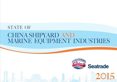 A comprehensive maritime research - State of China Shipyard and Marine Equipment Industries
