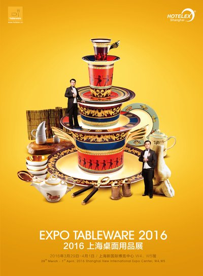 Expo Tableware Shanghai 2016