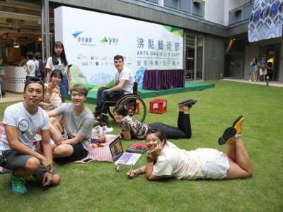 "Artists and youths sharing their thoughts and laughter during the lawn picnic at ""Arts Oasis @ Y Loft""."