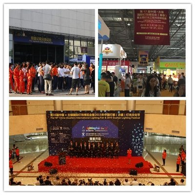 The 16th Guzhen Lighting Fair bustling with oceans of visitors