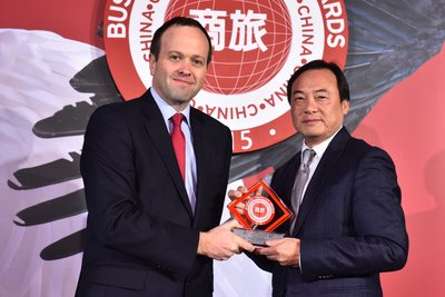 Aroma Garden Serviced Suites named the best new serviced residence in China in 2015 Business Traveller China