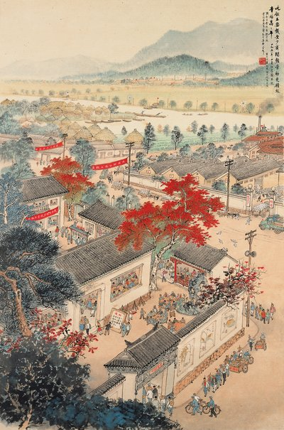 """A Collective Work of Jiangsu Traditional Chinese Paintings Academy -- People's Communes are Great; Free Meals Offered People's Communes are Great – Free Meals Offered was painted in 1958. That was the year when """"people's communes"""" were set up in China's rural areas. This elaborate piece of work does present a utopia filled with joy."""