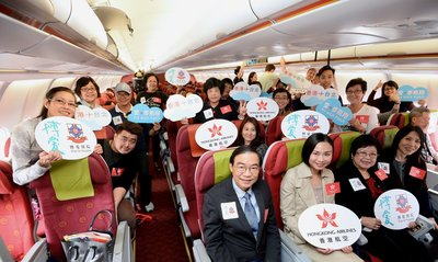 Participants were excited about the flight to Taipei with Hong Kong Airlines