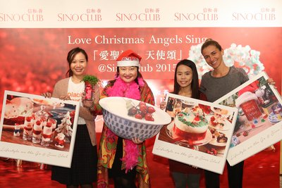 Sino Club collaborated with three Hong Kong food banks, Food Angel, Feeding Hong Kong and Foodlink Foundation Limited, to pledge for food donation and foodwise initiatives this Christmas. Representatives of three beneficiary NGOs complimented Sino Group's corporate dedication and support.