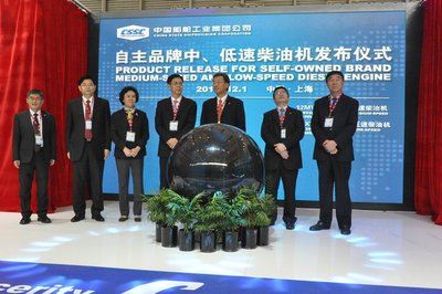 New Product Launch of CSSC Diesel Engine in Marintec China