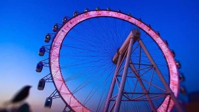 Shanghai Joy City's Ferris Wheel, SKY RING