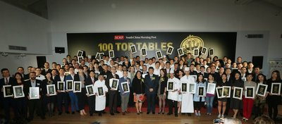 """Hong Kong and Macau's top restaurateurs, chefs and fine-dining delegates gathered together yesterday to receive the """"100 Top Tables 2016"""" certificates of recognition from the South China Morning Post."""