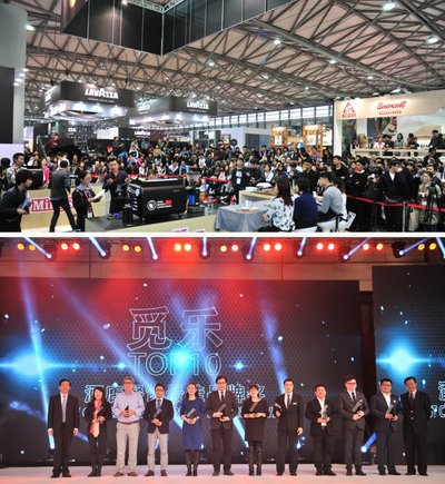 "The world-class coffee championships co-organized by WCE and ""Mirror Award"""