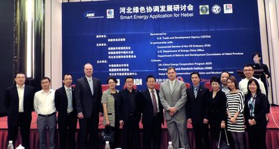 Workshop on smart energy hosted by the U.S.-China Energy Cooperation Program, Hebei Energy Conservation and Monitoring Center, the American National Standards Institute and Johnson Controls