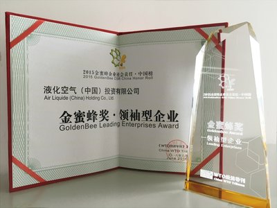 """2015 """"GoldenBee CSR China Honor Roll"""" trophy. Photo: Copyright Air Liquide China"""
