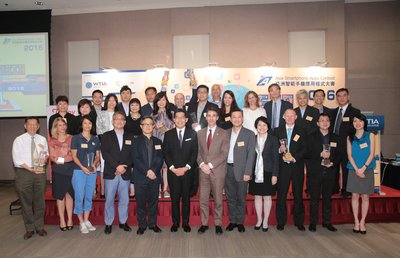 WTIA 2016 Asia Smartphone Apps Contest Awards - Mr Gregory So Kam-Leung, Secretary for Commerce and Economic Development Bureau, HKSAR with the winners, judges and sponsors