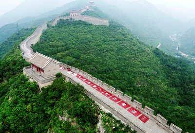 """SK-II's """"Dream Again"""" Art Installation on the Great Wall of China"""