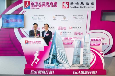 'SHKP Vertical Run for Charity' Celebrates 5th Anniversary