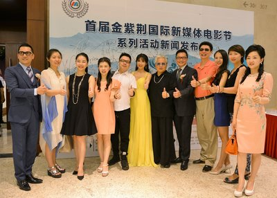 Celebrities and VIP guests from the 1st Golden Bauhinia International New Media Film Festival