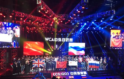 The 2nd WCA World Contest Championship