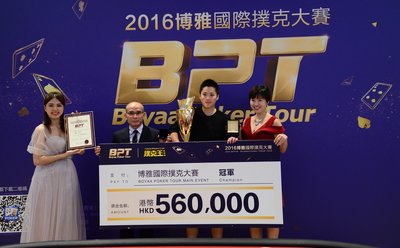 2016 Boyaa Poker Tour (BPT) Championship Goes to Player From Hong Kong