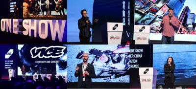 ONE SHOW GREATER CHINA INNOVATION CONFERENCE
