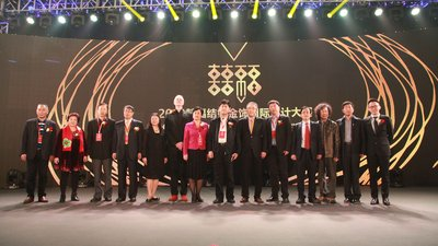 Honourable guests of the inaugural edition of Xifu International Gold Wedding Jewellery Design Competition