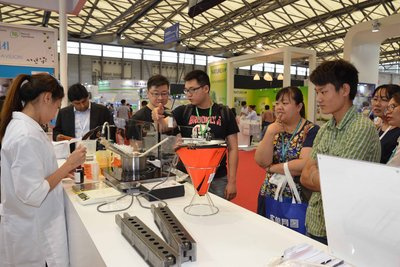 Product Showcase at Hi China 2016