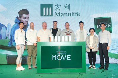 Manulife's executives celebrate at the launch ceremony with the ManulifeMOVE Ambassador and special guests.
