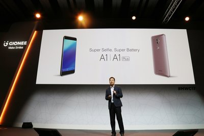 GIONEE A1/A1plus launch event