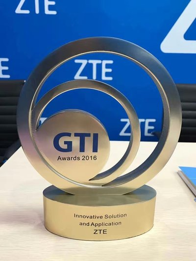 ZTEがInnovative Solution and Application Awardを受賞