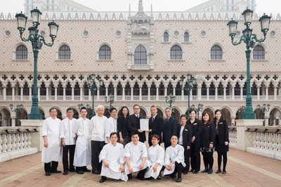 The Venetian Macao has received an ISO 22000:2005 certification for its food safety management system - a first for an integrated resort or hotel in Macao. It is the property's third ISO certification to date.