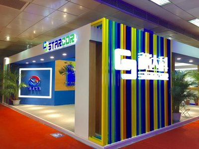 Starcor at CCBN2017 in Beijing