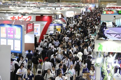 Reed Exhibitions Japan' 26th Japan IT Week Spring