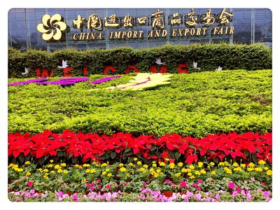 121st Canton Fair Kicks off in Guangzhou