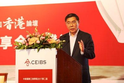 April 21, 2017 -- Chairman of the Sino-CEE Fund (CEEF) and Former Chairman of ICBC, Jiang Jianqing speaking during a CEIBS event in Hong Kong.