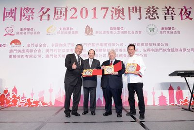 (Left) Mr. Charlie Lee, Lee Kum Kee Sauce Group Chairman was invited on behalf of Macau Cuisine Association, the organiser, to present special awards to renowned chefs (from left to right) Mr. Yeung Koon Yat, Mr. Leung Man Tao and Mr. Martin Yan, for their contributions to the Chinese catering industry.