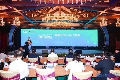 The 2017 Airport Service Quality Forum (ASQ Forum) is being held in Haikou