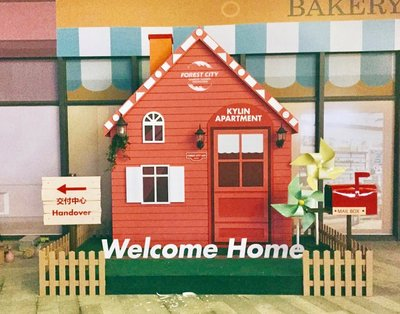 A sign awaits the new homeowner: Welcome Home