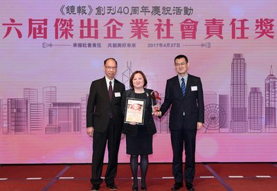 "MGM is awarded the ""Outstanding Corporate Social Responsibility Award"" from Mirror Post Hong Kong, and is the only winner in Macau this year. Ms. Wendy Yu, Senior Vice President of Human Resources received the award on behalf of MGM at the ceremony."