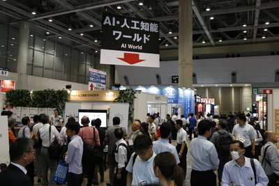 AI EXPO will be launched in Japan