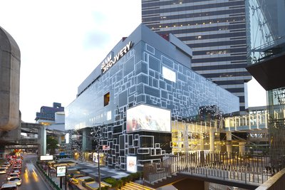 Siam Discovery -- The Exploratorium, Bangkok won a World Retail Award 2017 for Store Design of the Year