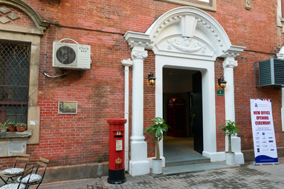Front door of the new Chamber office