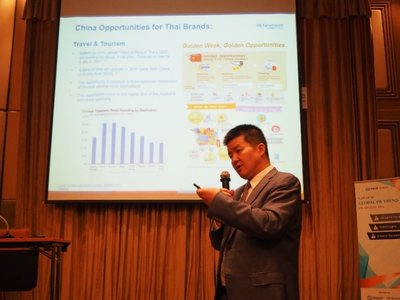 Yujie Chen, SVP of PR Newswire, discussed opportunities in China for Thai brands