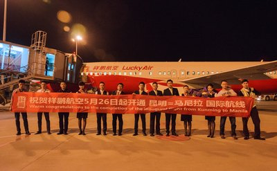 Lucky Air launched flight from Kunming to Manila on 26th May