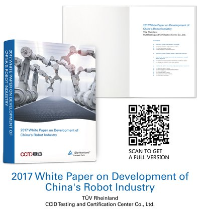 2017 White Paper on Development of China's Robot Industry