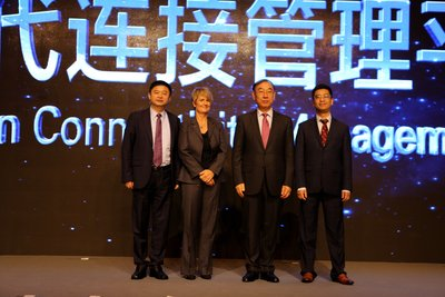 "China Unicom's ""Global IoT Connectivity Cooperation Initiative"" is praised and supported by operators"