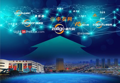 Zall pulling out all the stops in connecting online and offline channels and related platforms