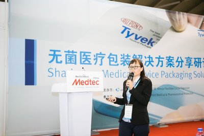 2016 Medtec China Exhibition Aseptic Packaging Conference